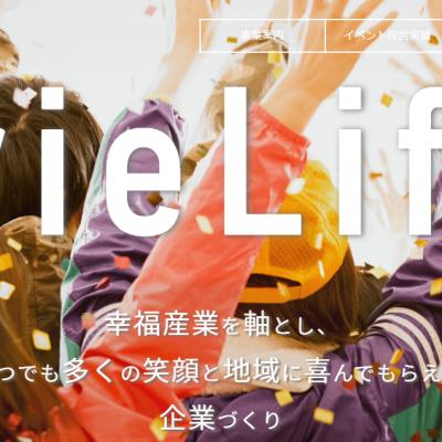 株式会社Irie Life Group様